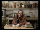 Свойства трав, Елена Федоровна Зайцева (1 часть)