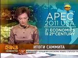 В прямом эфире новостей телеканала РЕН ТВ  ХDD